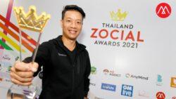 THAILAND ZOCIAL AWARDS 2021