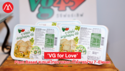 VG for Love-01