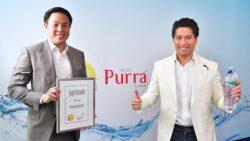 """""""เพอร์ร่า"""" พิสูจน์เส้นทางน้ำแร่เบอร์ 1 คว้ารางวัลสุดยอดแบรนด์ Superbrands 2020"""