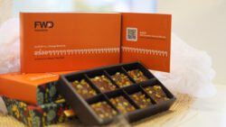 FWD มอบ Brand Experience จับมือ 'PENNY THE CHEF' ส่งความสุขให้ทุกคนผ่าน Micro moments