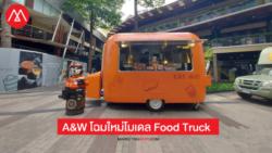 A&W Food Truck