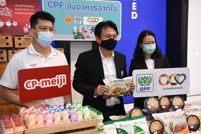 CPF ร่วมสร้างภูมิคุ้มกันหมู่ให้ประเทศไทย! ส่งอาหารจากใจ หนุนแพทย์ฉีดวัคซีนให้ประชาชน ณ ดิ เอ็มโพเรียม