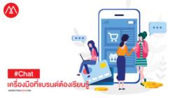 chat commerce