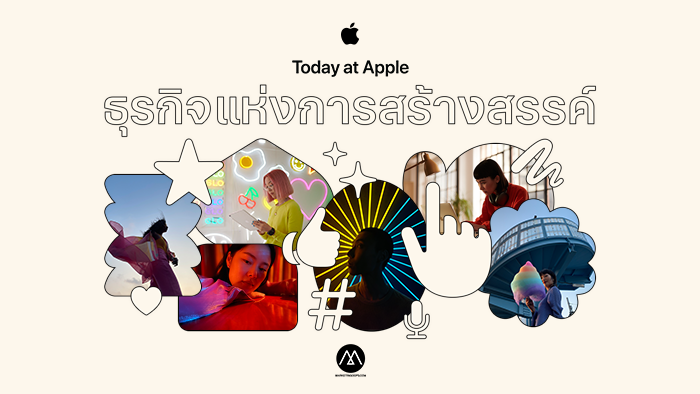 Apple Creative for Business
